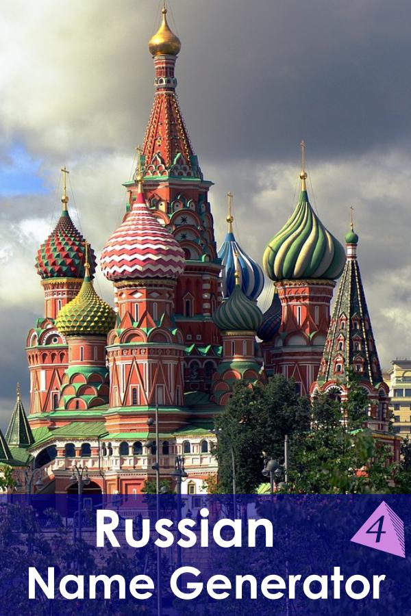 Russian Name Generator